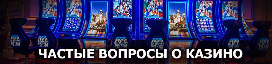 мобильная версия казино Игорный клуб Лев
